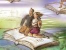 Читать снова становится модно. А что читают сегодня?