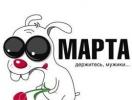 Прикольные  статусы для аськи и Вконтакте к 8 Марта