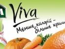 Овощи и фрукты в одном бокале. Диетологи рекомендуют Jaffa Viva