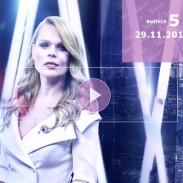 Інспектор Фреймут. Міста: 5 выпуск от 29.11.2016 смотреть онлайн ВИДЕО