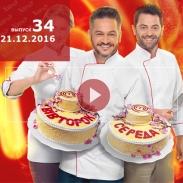 Мастер Шеф 6 сезон Украина 2016: смотреть онлайн последний выпуск от 21.12.2016