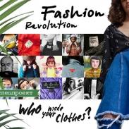 Этичные бренды Made in Ukraine: простые шаги к устойчивому образу жизни