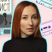 Что слушают творческие люди: любимые треки шеф-редактора ХОЧУ Анны Иваненко