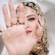 Официально: Мадонна выступит на
