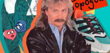 легендарные тв-шоу 90-х