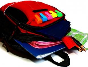 Что должно быть в школьном портфеле?
