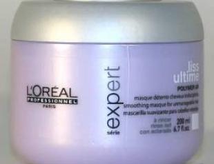 Маска для волос L Oreal Professionnel Liss Ultime