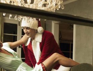 Людей делают счастливыми секс и Рождество