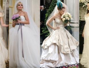 Топ 20 свадебных платьев киногероинь