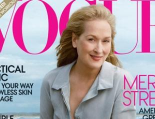 Мерил Стрип впервые снялась для журнала Vogue