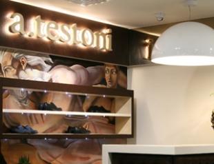 В Украине открылся первый бутик a.testoni
