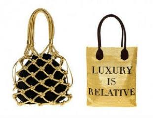 Новая коллекция ярких сумок от Moschino