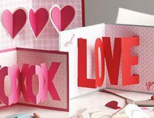 Открытки на день влюбленных: делаем сами