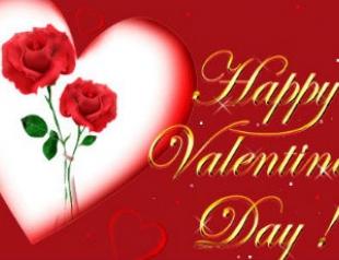 Смс-поздравления с днем Валентина