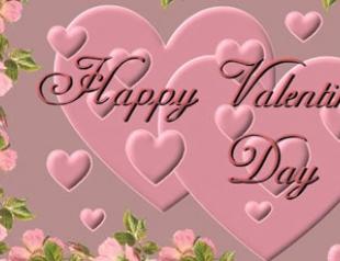 Прикольные смс с Днем Валентина