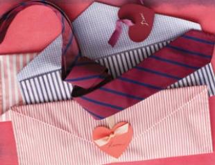 Оригинальный подарок любимому ко Дню Валентина