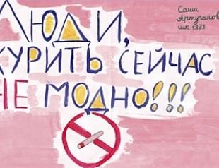 ТОП-5 правил борьбы с детским курением