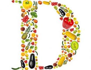 Дефицит витамина D грозит бесплодием