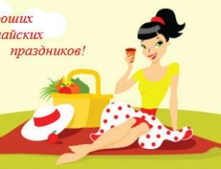 Официальные выходные на майские праздники-2012