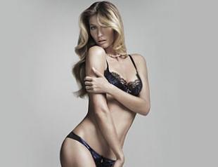Бундхен представила новую коллекцию белья