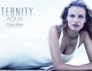 Calvin Klein выпустил новинку Eternity Aqua