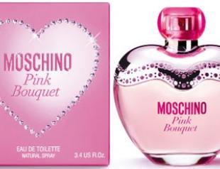 Moschino выпустил новый аромат Pink Bouquet