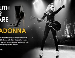 Мадонна презентовала коллекцию обуви
