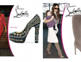 Какие звезды выбирают туфли Christian Louboutin? Фото
