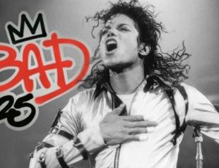 Фанаты Майкла Джексона сделали клип с участием кумира. Видео