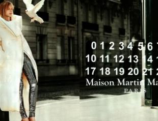 Рекламная кампания Maison Martin Margielа для H&M