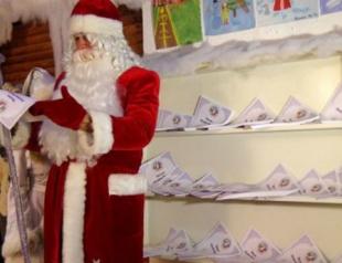 Под Киевом открывается резиденция Деда Мороза