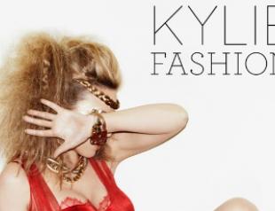 Кайли Миноуг выпустила книгу о своих нарядах