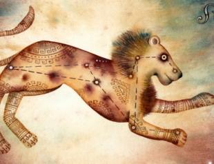 Зодиакальный гороскоп: Лев