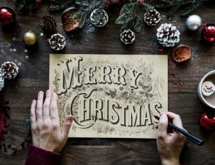 Самые лучшие поздравления с Рождеством 2018 для родных и друзей с праздником