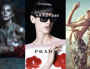 Рекламные кампании модных брендов весна-лето 2013
