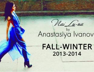 Анастасия Иванова представила новую коллекцию в Париже