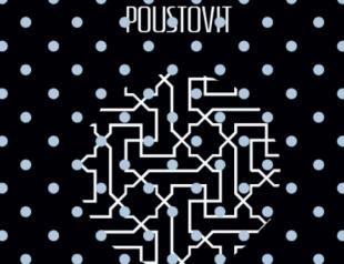 UFW: показ POUSTOVIT осень-зима 2013-2014
