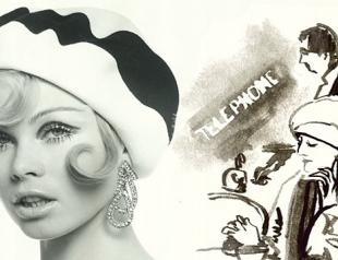 Открылась выставка архивных произведений Paris Haute Couture