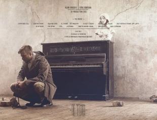 """Макс Барских презентовал клип на песню """"По Фрейду (История первая)"""""""