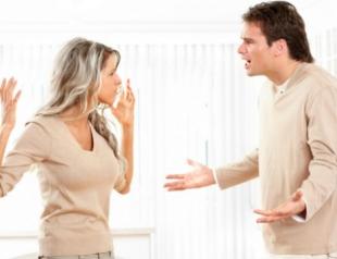 Как женщине заставить мужчину услышать себя?