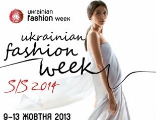Эвелина Мамбетова стала лицом Ukrainian Fashion Week