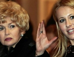 Почему мать Ксении Собчак перестала общаться с дочерью
