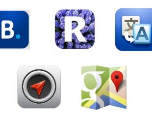 Топ пять мобильных приложений для путешествий