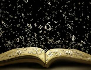 Нумерология: как цифры влияют на судьбу
