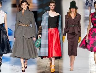 Тренд: женственный стиль new look