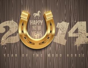 Новогодние смс пожелания 2014