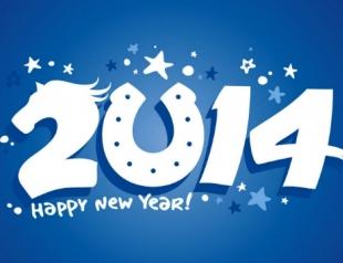 Поздравление с Новым годом 2014 годом смешные короткие про Лошадь