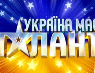 Боксер Узелков и шеф-повар Эктор стали судьями проекта Україна має талант 6