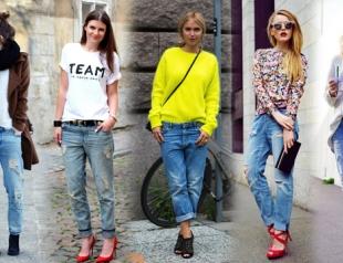 Как и с чем носить джинсы-бойфренды
