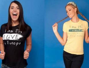 Кристина Бобкова выпустила серию футболок ко Дню независимости